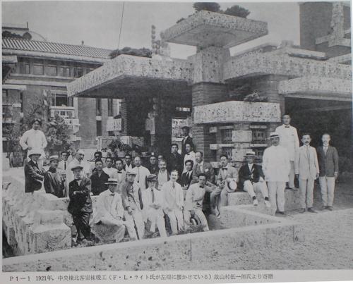左端の黒い上着を着て白い帽子をかぶっている人がライト 明石信道著「旧帝国ホテルの実証的研究」より 5/5