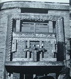北棟客室のバルコニー 明石信道著 「旧帝国ホテルの実証的研究」より
