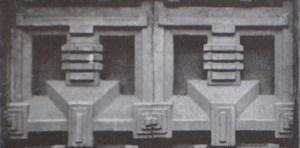 「装飾テラコッタ平物」 寸法:約210(長さ)x205(高さ) 高さはスクラッチレンガ3枚分のモジュール寸法になっている。