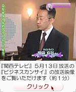 video_img01.jpg