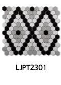 LJPT2301 ヘキサデコール