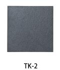 TK-2 陶香